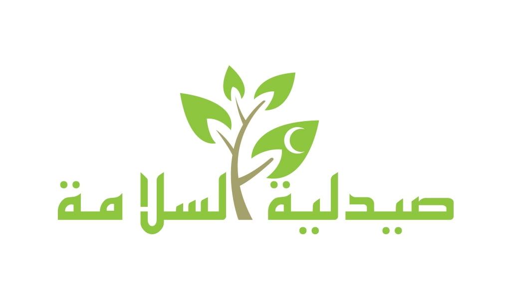 Al Salama Pharmacy Logo Design