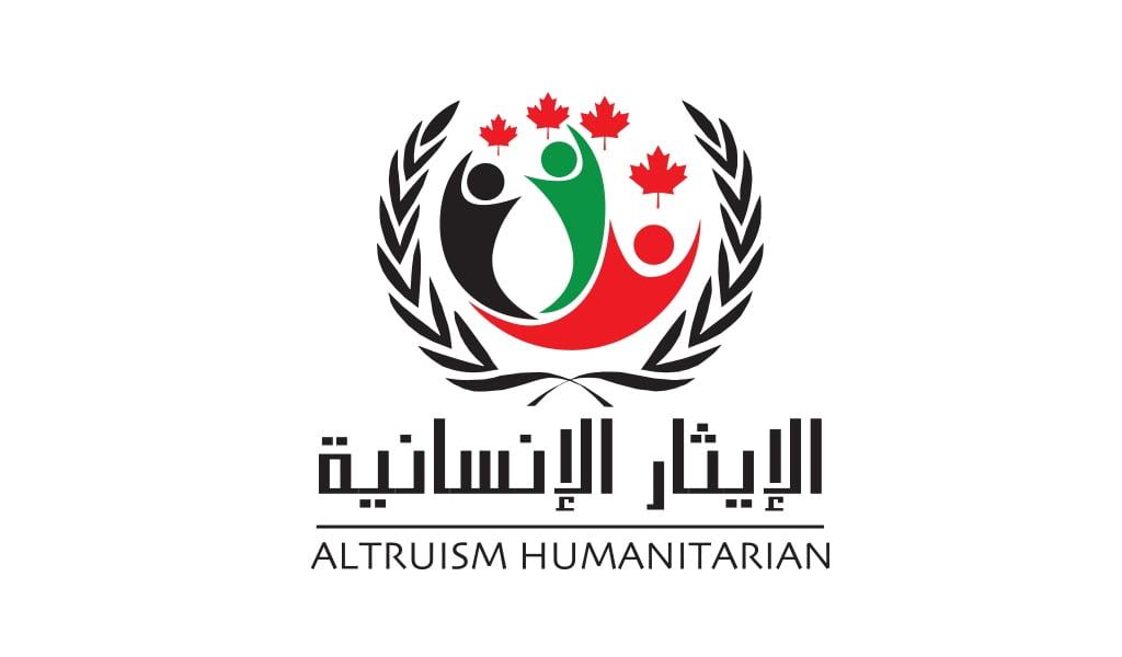 Altruism Humanitarian Logo Design